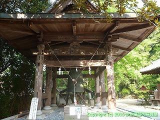 51-032愛媛県松山市