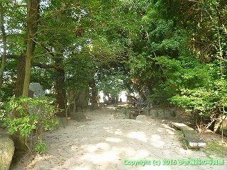 52-001愛媛県松山市