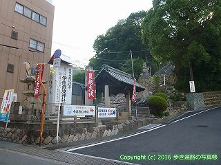 52-010愛媛県松山市