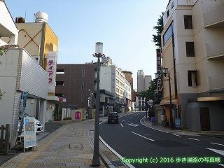52-012愛媛県松山市