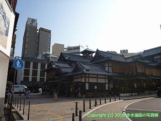 52-013愛媛県松山市