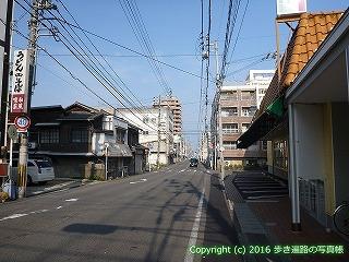 52-018愛媛県松山市
