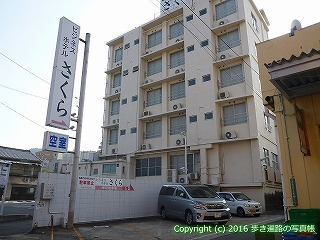 52-019愛媛県松山市(宿)ビジネスホテルさくら