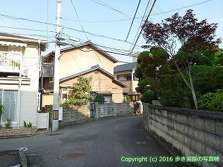 52-020愛媛県松山市