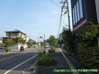 52-023愛媛県松山市