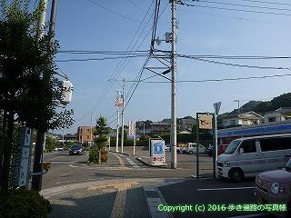 52-024愛媛県松山市