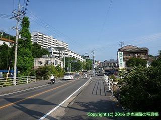 52-028愛媛県松山市