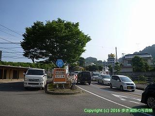 52-032愛媛県松山市