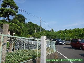 52-033愛媛県松山市