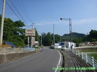 52-035愛媛県松山市