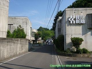 52-037愛媛県松山市