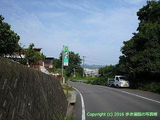 52-044愛媛県松山市