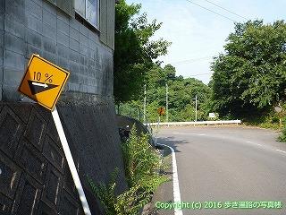 52-045愛媛県松山市