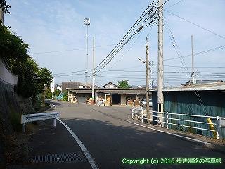 52-048愛媛県松山市