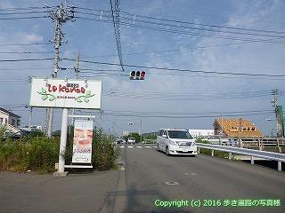 52-064愛媛県松山市