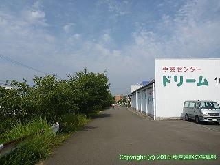 52-065愛媛県松山市