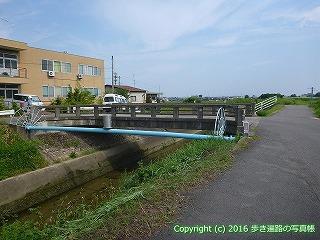 52-076愛媛県松山市