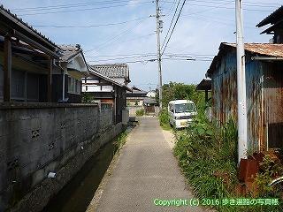 52-087愛媛県松山市