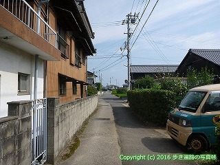 52-088愛媛県松山市