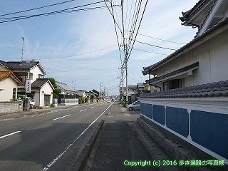 52-091愛媛県松山市