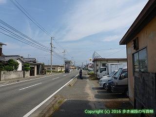 52-092愛媛県松山市
