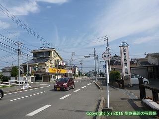 52-093愛媛県松山市