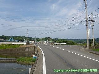 52-095愛媛県松山市