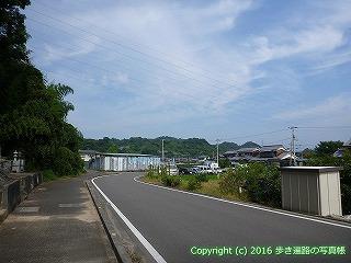 52-106愛媛県松山市