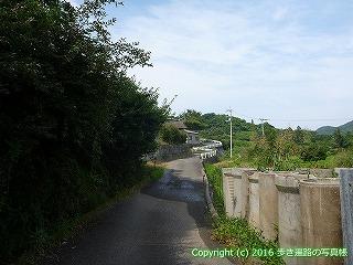 52-108愛媛県松山市
