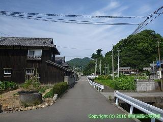 52-121愛媛県松山市