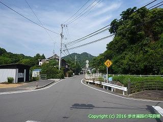 52-122愛媛県松山市
