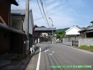52-123愛媛県松山市