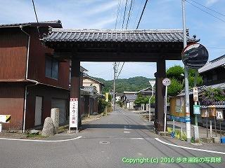 52-124愛媛県松山市
