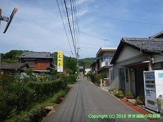 52-125愛媛県松山市