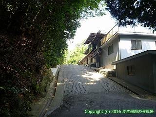 52-131愛媛県松山市
