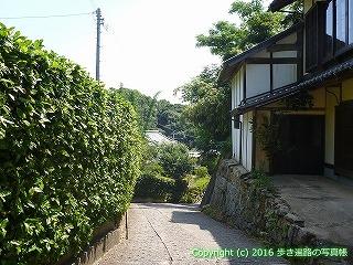 53-002愛媛県松山市
