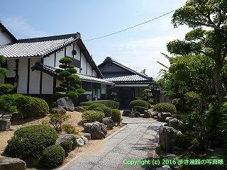 53-005愛媛県松山市