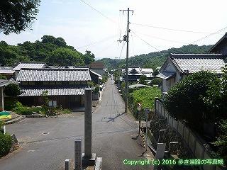 53-007愛媛県松山市