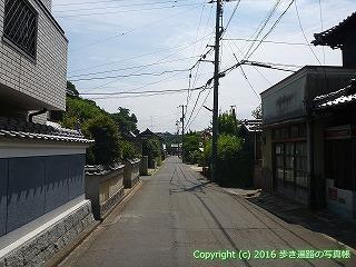53-009愛媛県松山市