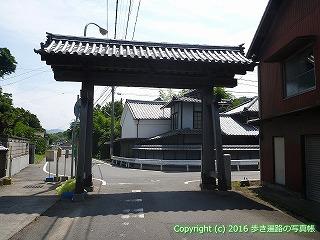 53-010愛媛県松山市一ノ門