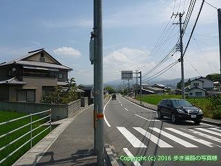 53-011愛媛県松山市
