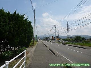53-015愛媛県松山市