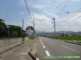 53-018愛媛県松山市