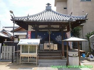 53-026愛媛県松山市