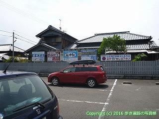 54-002愛媛県松山市