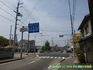 54-004愛媛県松山市