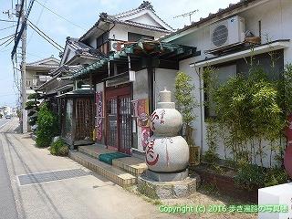 54-005愛媛県松山市