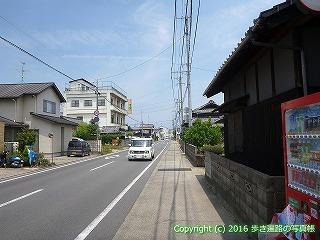 54-006愛媛県松山市