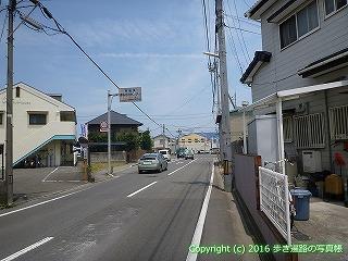 54-008愛媛県松山市