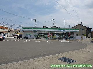 54-009愛媛県松山市